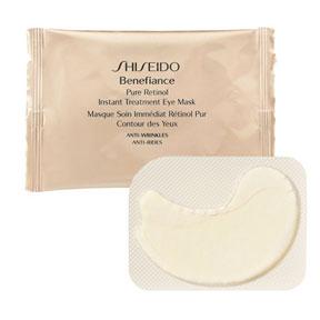 Aug.-4-Shiseido-Eye-Mask